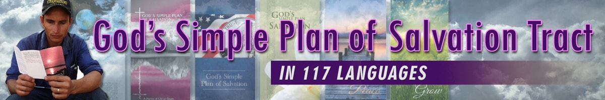 God's Simple Plan of Salvation Tract